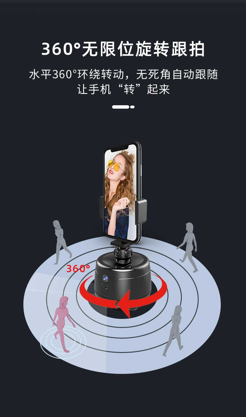 Y6b中文版_04