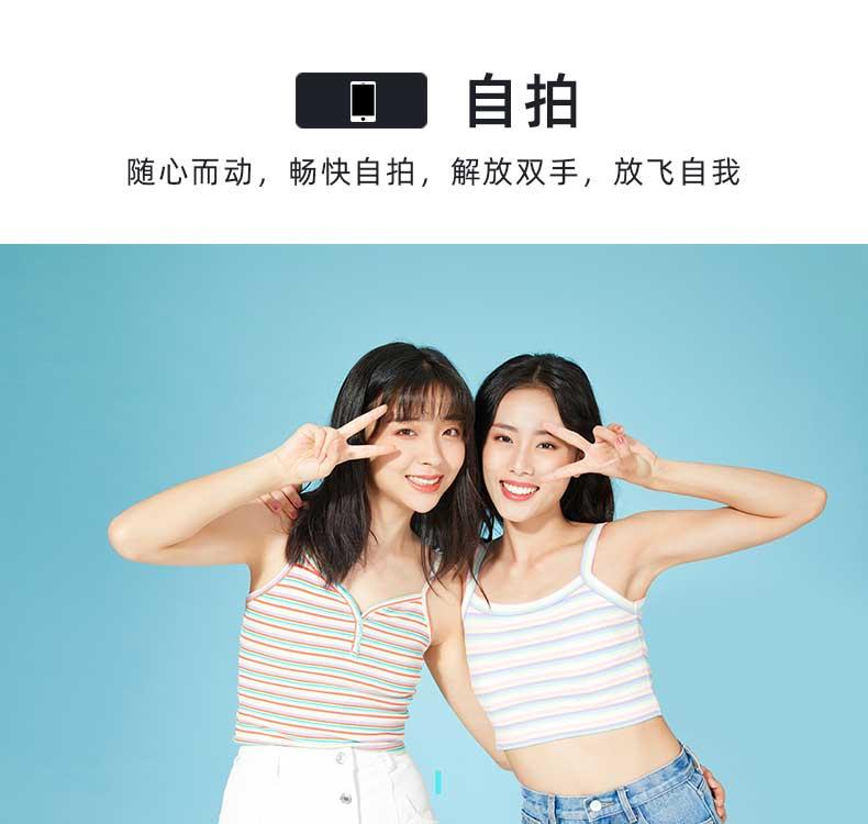 Y6b中文版_08