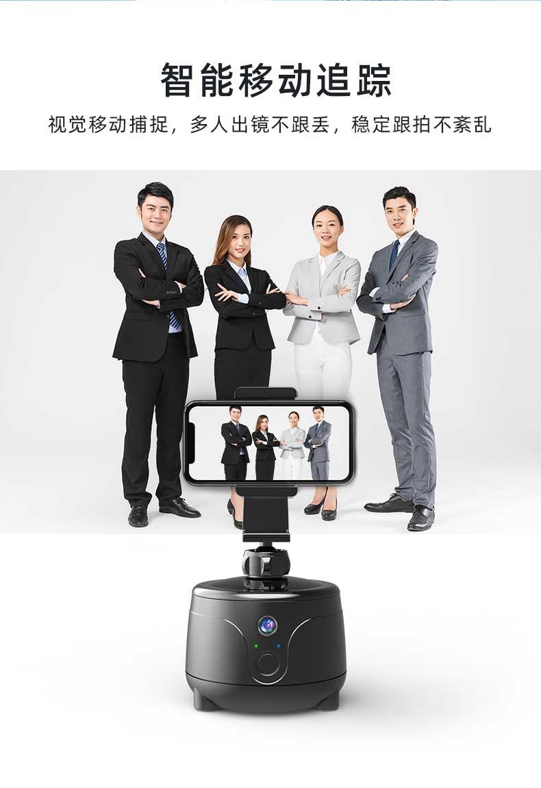 Y6b中文版_09