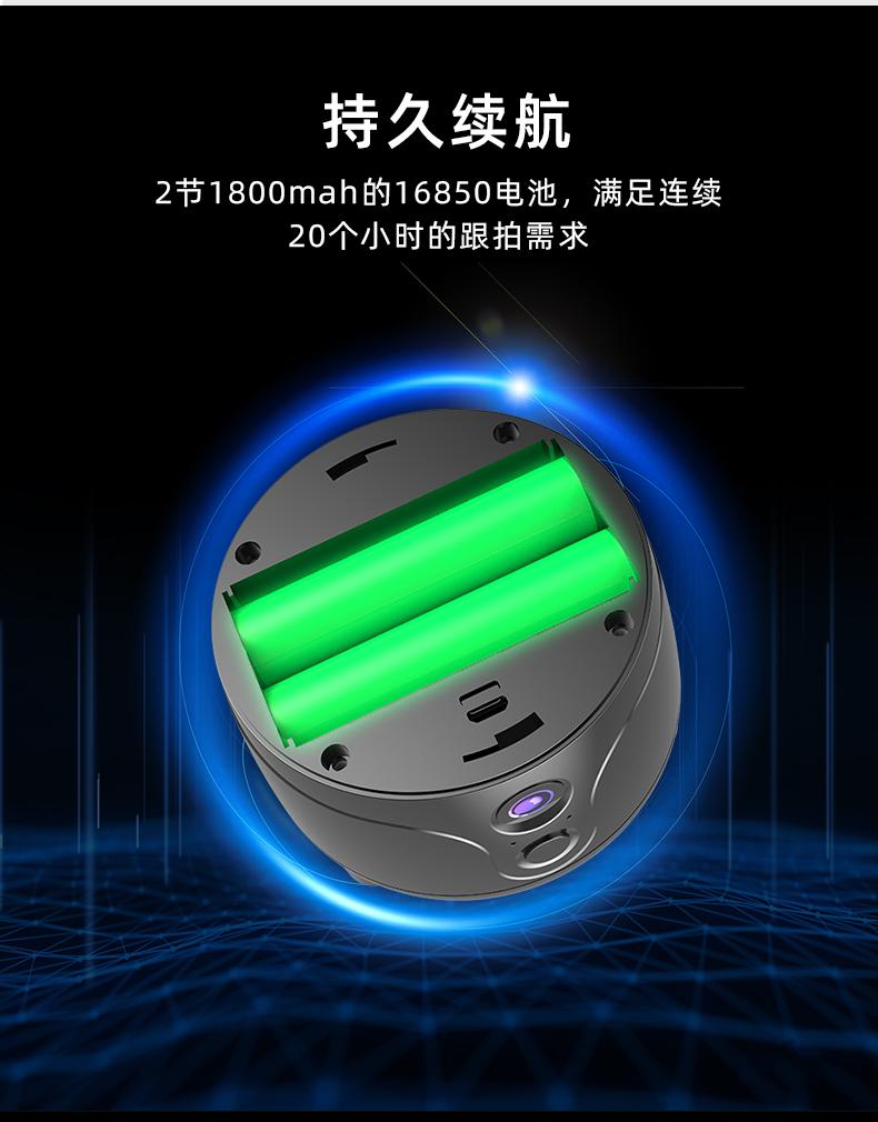 Y6b中文版_10