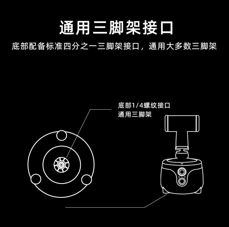 Y6b中文版_11