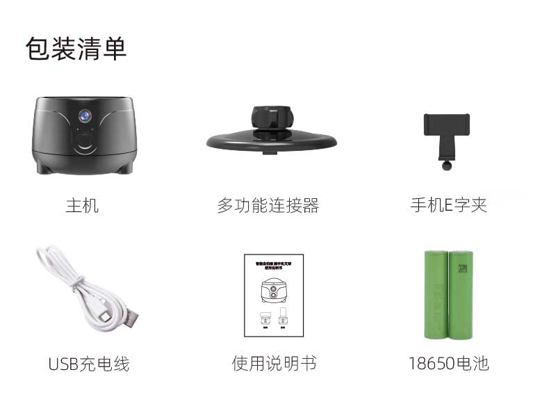 Y6b中文版_15