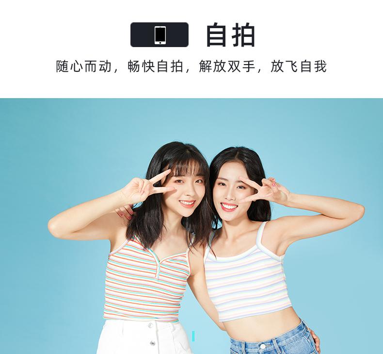 Y6a中文版_08
