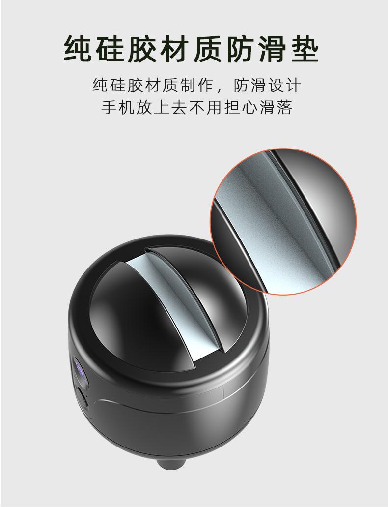 Y6a中文版_10