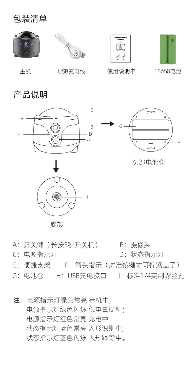 Y6a中文版_16