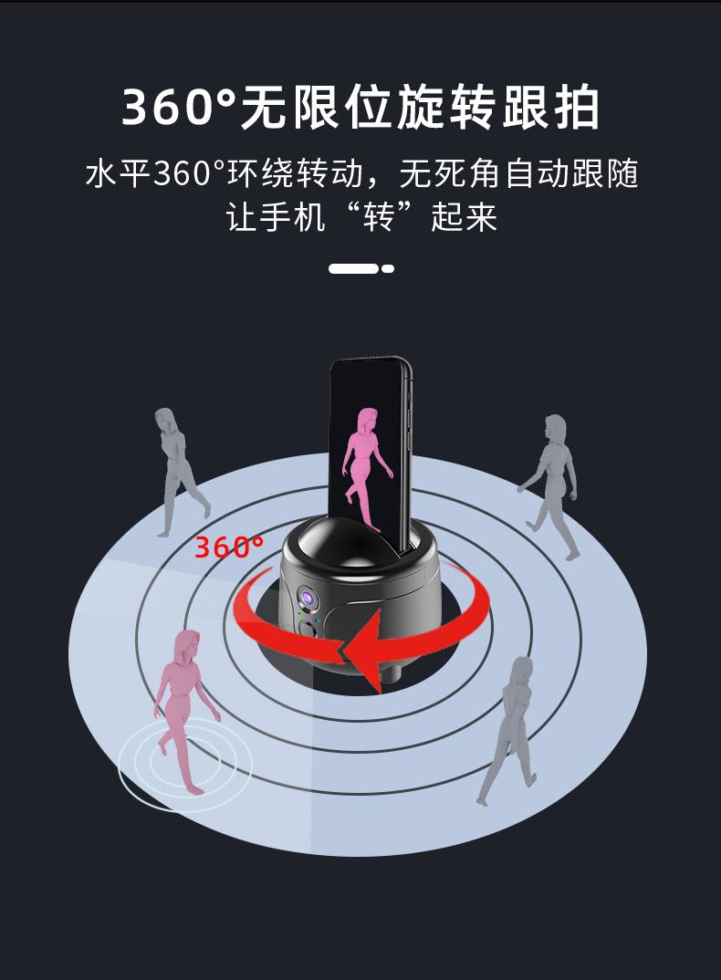 云台中文版2_04