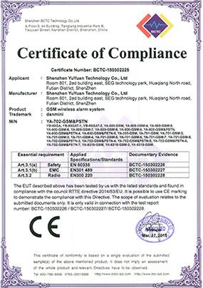 防盗报警器-CE认证