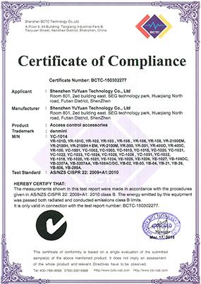 门禁CE认证