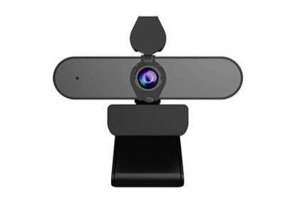 USB高清2K摄像机C16