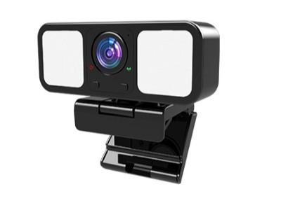 4K补光灯专业会议直播USB电脑摄像机C23