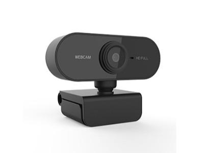 USB高清1080P摄像机C05