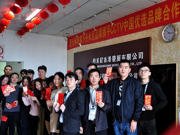 昱元科技团队