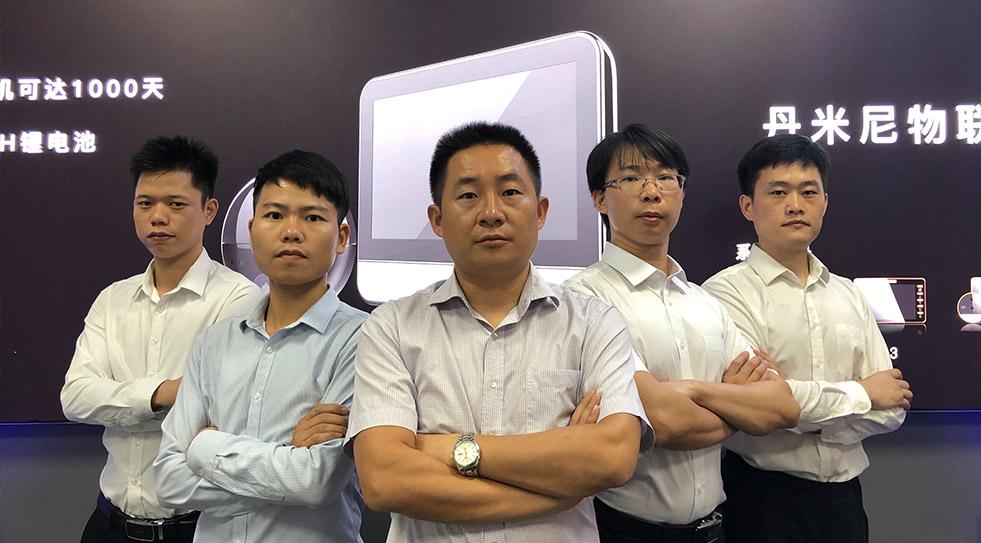 昱元科技科研团队
