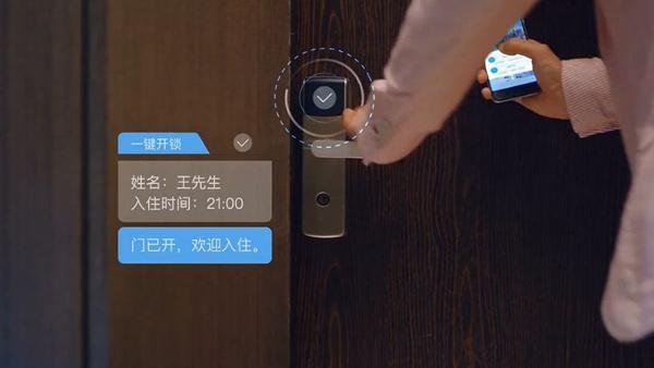 万豪酒店—智能家居WIFI猫眼S3工程案例