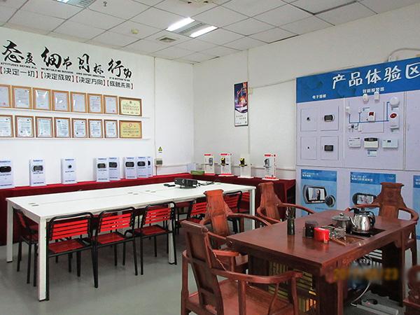昱元科技会议室